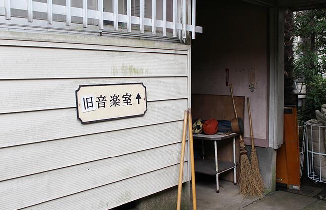 ドラマ「表参道高校合唱部!」