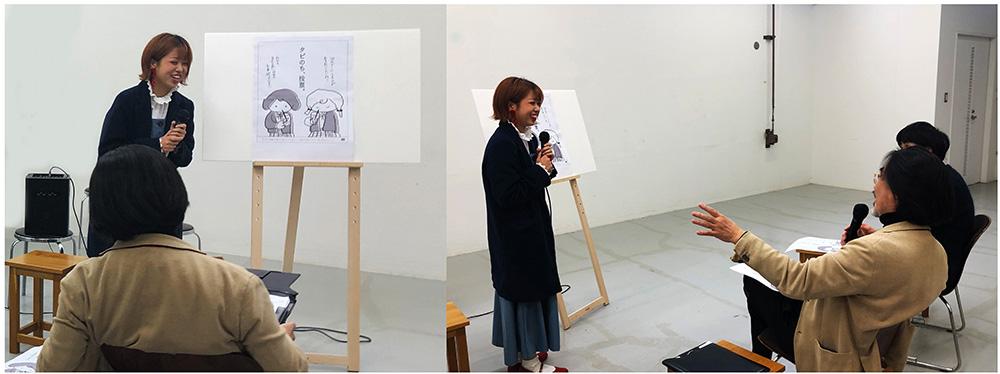 坂上華梨さんによる作品のプレゼンテーションと講評会
