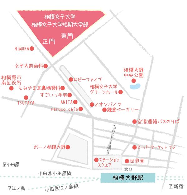 大学周辺マップ