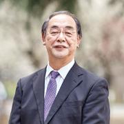 吉岡 日三雄 特任教授