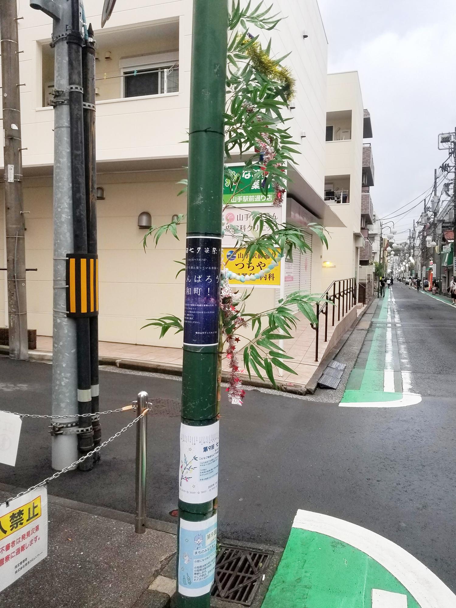 七夕笹祭り写真1